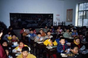 1990 First Grade Class, China